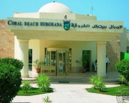 coral_beach_rotana_resort_4.jpg